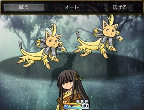 盗人フィンブル Game Screen Shot3