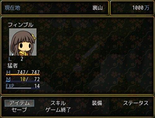 盗人フィンブル Game Screen Shot5