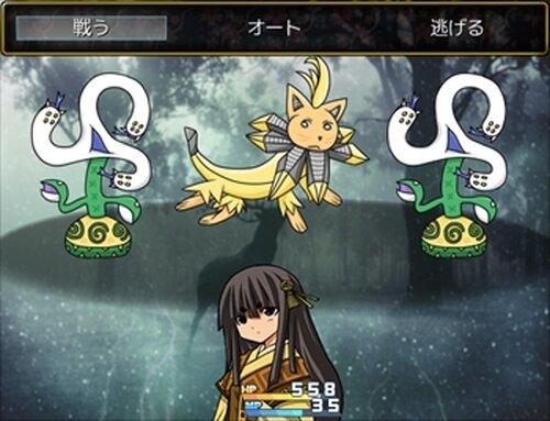 盗人フィンブル Game Screen Shots