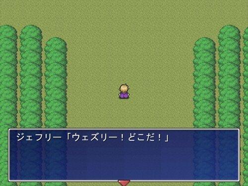 Reunion Game Screen Shot1