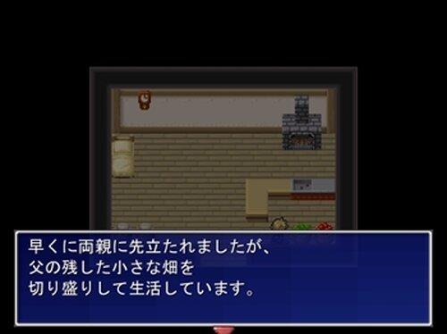 Reunion Game Screen Shot2