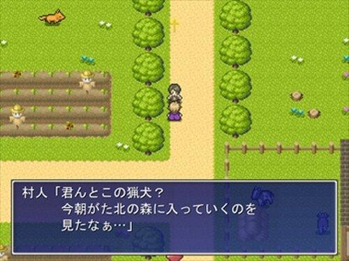Reunion Game Screen Shot3