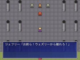 Reunion Game Screen Shot5