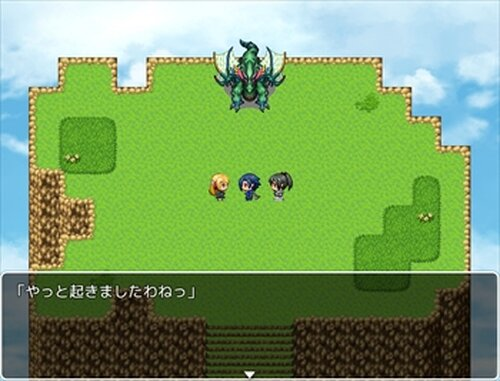 ヴィアの約束(Ver.1.34) Game Screen Shot2