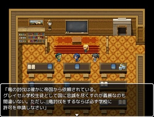 ヴィアの約束(Ver.1.34) Game Screen Shot3