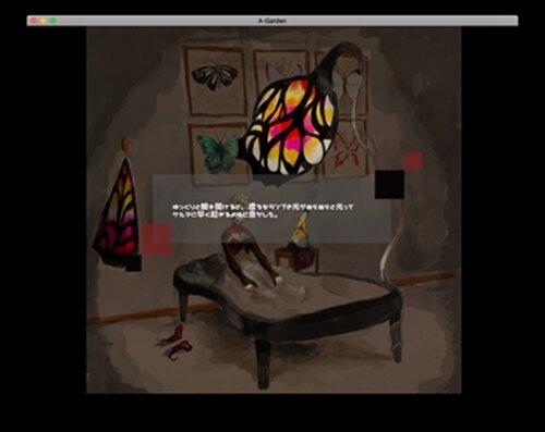 命のない唄  [A-Garden ] Game Screen Shot2