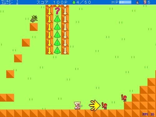 ミクトルの旅 Game Screen Shot1