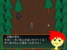 大岩さんシャイニングストリーム Game Screen Shot3