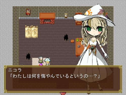 carpe diem Game Screen Shot1