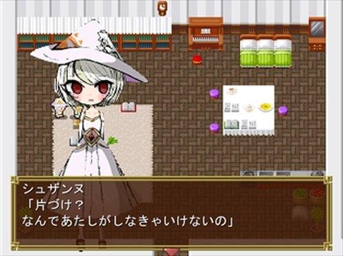 carpe diem Game Screen Shot2