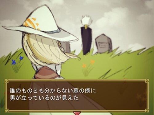 carpe diem Game Screen Shot4