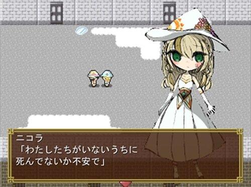 carpe diem Game Screen Shots