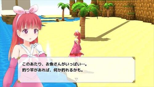 アンダルシアの森 Game Screen Shot1