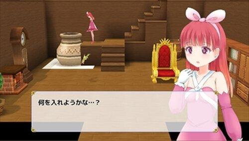 アンダルシアの森 Game Screen Shot3