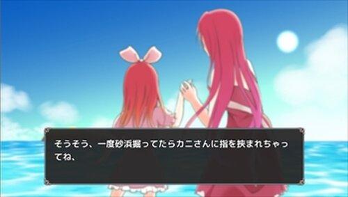 アンダルシアの森 Game Screen Shot4