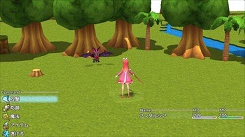 アンダルシアの森 Game Screen Shot5