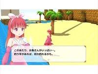 アンダルシアの森のゲーム画面