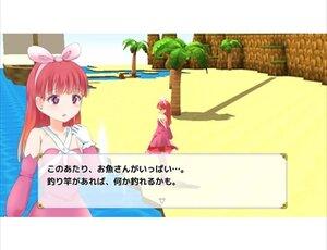 アンダルシアの森 Screenshot