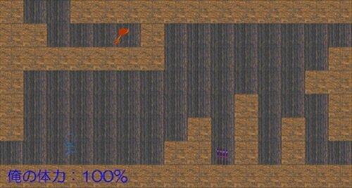 四聖衰退記 ~原因は私なんです~ Game Screen Shot5