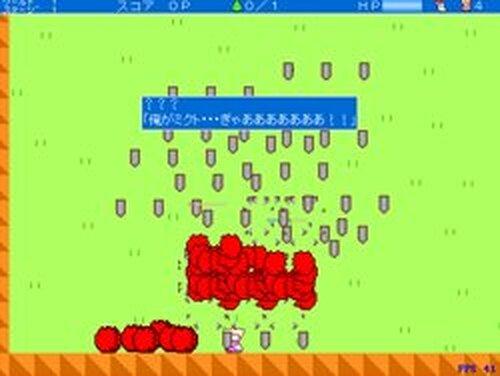 ミクトルの旅 Game Screen Shots
