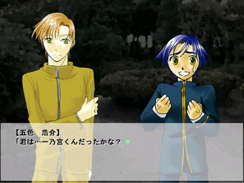 下校デート Game Screen Shot1