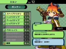 ゆるドラの迷宮 Game Screen Shot3