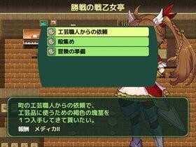 ゆるドラの迷宮 Game Screen Shot5