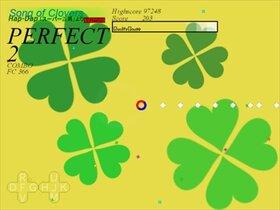 アイシューター Game Screen Shot2