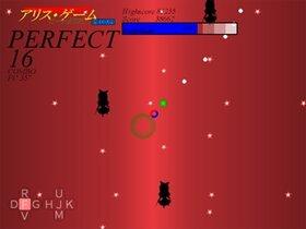 アイシューター Game Screen Shot3