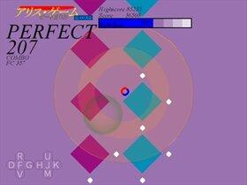 アイシューター Game Screen Shot4