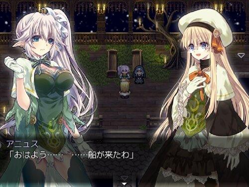 廃憶のレヴァリエ Game Screen Shot1