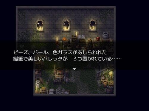 廃憶のレヴァリエ Game Screen Shot2