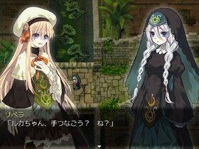 廃憶のレヴァリエ Game Screen Shot3