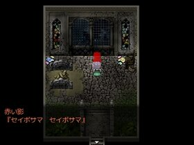 廃憶のレヴァリエ Game Screen Shot4