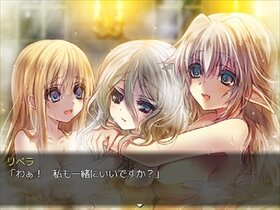 廃憶のレヴァリエ Game Screen Shot5