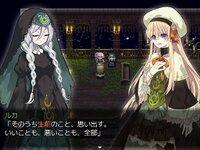廃憶のレヴァリエのゲーム画面