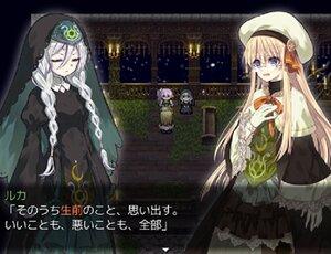 廃憶のレヴァリエ Game Screen Shot