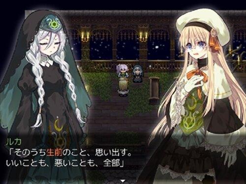 廃憶のレヴァリエ Game Screen Shots