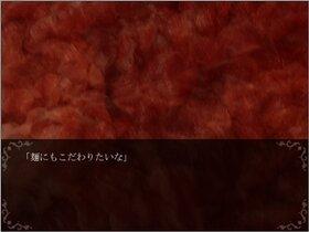 人骨ラーメン Game Screen Shot3