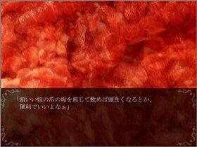 人骨ラーメン Game Screen Shot4