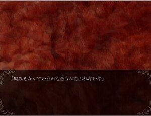 人骨ラーメン Game Screen Shot