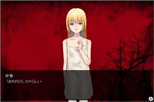 夏菊 Game Screen Shot4