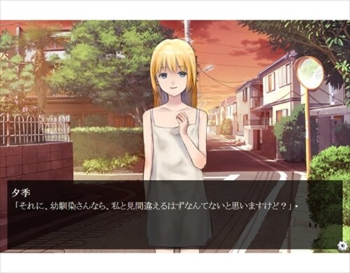 夏菊 Game Screen Shots