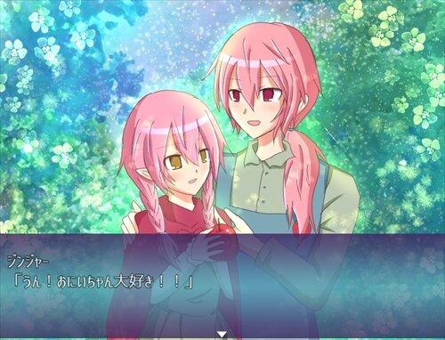 夢ウツツと緑のキオク Game Screen Shot1