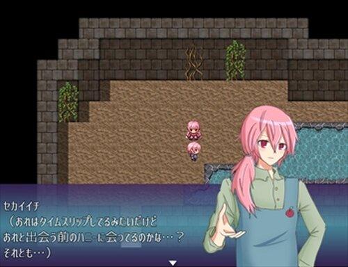 夢ウツツと緑のキオク Game Screen Shot4