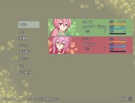夢ウツツと緑のキオク Game Screen Shot5