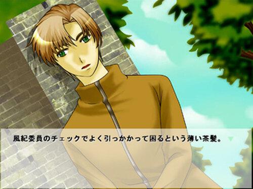 下校デート Game Screen Shot4