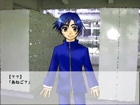 下校デート Game Screen Shot5