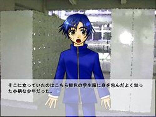 下校デート Game Screen Shots