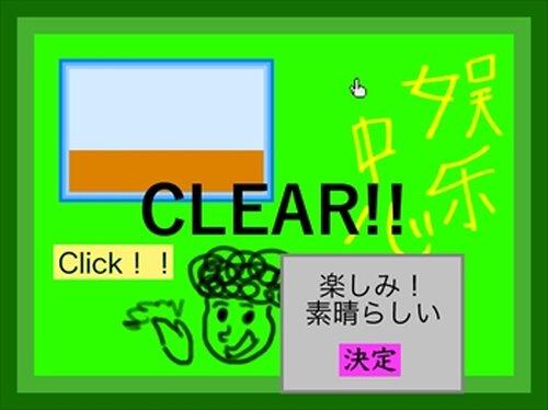 クリアーファイブ Game Screen Shot2